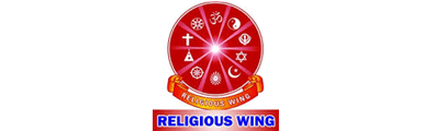 Religious Service Wing